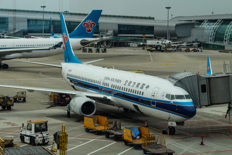 WUH Airport is a focus city for China Southern Airlines.